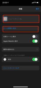 shortcut-multi-alarm-11