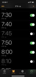 shortcut-multi-alarm-10