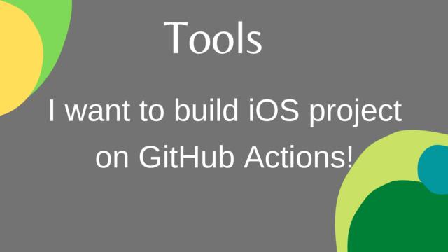 github-actions-ios-build-en