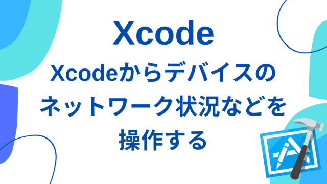 xcode-device-network-condition