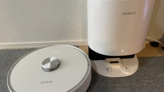 device-neabot-nomo-review