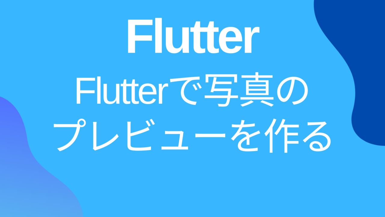 flutter-zoom-preview