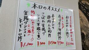 kKawasaki-city-northern-market-6