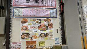 kKawasaki-city-northern-market-4