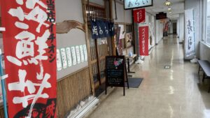 kKawasaki-city-northern-market-7