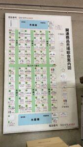 kKawasaki -city-northern-market-0
